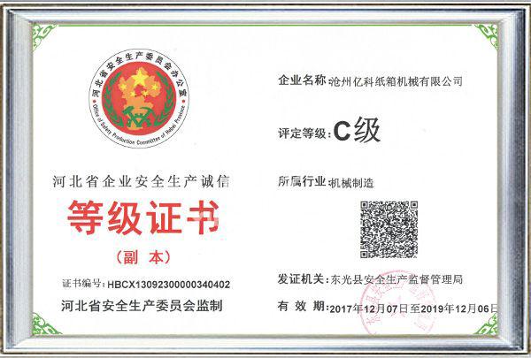 Honor y Certificado